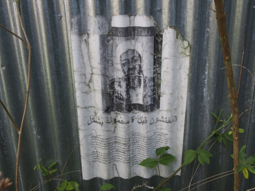 Osama bin Laden, Lodge Hill